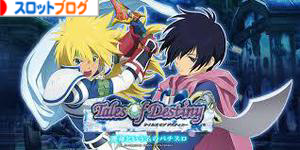 Tales-of-Destiny