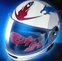 モンキーターン2ロゴ
