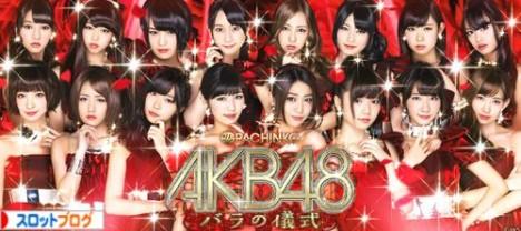 CR AKB48薔薇の儀式