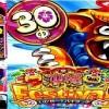 沖縄フェスティバル 打ち方 リール配列