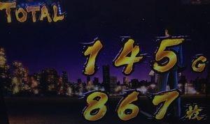 金太郎 結果862枚