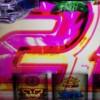 フェストゥム132G