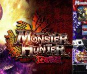 モンスターハンター3 狂竜戦線