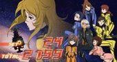 宇宙戦艦ヤマト2199 女性キャラ集合