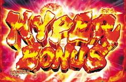 パチンコ CR北斗の拳7 ハイパーボーナス
