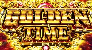 CRルパン三世 Lupin The End GOLDEN TIME