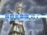 聖闘士星矢 女神像+雨