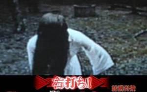 CRリング 終焉の刻 貞子突当たりゾーン