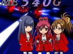 紅桜 ART終了画面 3人集合