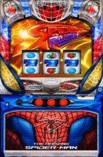 パチスロ アメイジングスパイダーマン 筐体画像