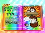 パチスロ まめ 豆図鑑  虹色