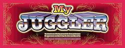 マイジャグラー3 プレミア演出