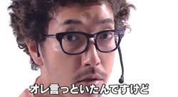木村魚拓 来店イベント