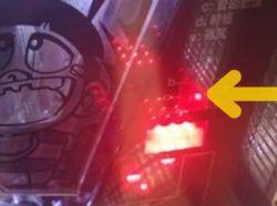 CR釣りキチ三平 朝一ランプ