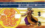 黄門ちゃまV RPGモード