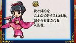 秘宝伝rev 姫