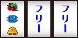 クレアの秘宝伝3 ボーナス最速入賞手順4