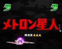 CRぱちんこ ウルトラセブン2 ウルトラセブン決戦リーチ
