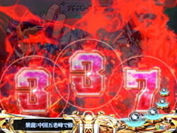 CR聖闘士星矢4 The Battle of 限界突破 同色図柄停止予告