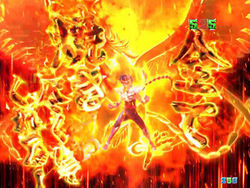CR聖闘士星矢4 The Battle of 限界突破 海将軍激闘モード 一撃必殺チャンス