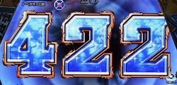 CR聖闘士星矢4 The Battle of 限界突破 海将軍激闘モード 同色先読み予告