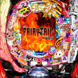 PA FAIRY TAIL 設定付 サムネイル