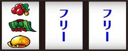 戦国乙女 Type-A+ 通常時の打ち方4