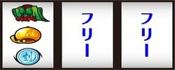 戦国乙女 Type-A+ 通常時の打ち方5