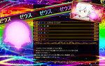 REG【ファミリアチャンス】中のキャラ 虹背景