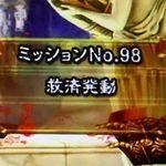 初心者向け天井解説記事