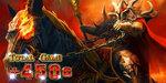アナザーゴッドハーデス2 冥王召喚 ジャッジメント終了画面 ハーデス2
