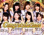 パチスロ AKB48 エンジェル SKE48 V成立時の画面