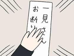 台湾スロット レート・換金率 会員制