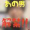スロパチクエスrとがyoutubeチャンネル開設!! だてめがねがついに顔出し!?