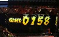 猛獣王 筐体 ゲーム数