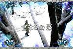パチスロ 冬のソナタ 実写連続演出4