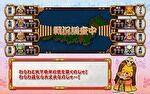 モグモグ風林火山 モグ姫メッセージ演出/教えてモグ姫演出 赤文字2