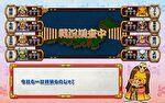 モグモグ風林火山  モグ姫メッセージ演出/教えてモグ姫演出 青文字1