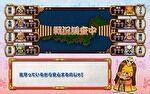 ah0dzSv30FeAmモグモグ風林火山 モグ姫メッセージ演出/教えてモグ姫演出 青文字2mb1560181078_1560181174