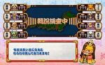 モグモグ風林火山  モグ姫メッセージ演出/教えてモグ姫演出 青文字4