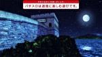 パチスロ 麻雀格闘倶楽部3 AT終了画面 月