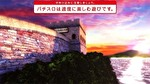 パチスロ 麻雀格闘倶楽部3 AT終了画面夕方