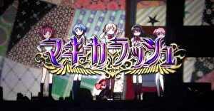 魔法少女まどか☆マギカ【新編】叛逆の物語(まどマギ3) マギカラッシュ直撃