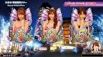 ラブ嬢2 華舞姫町ステージ