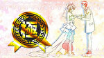 ルパン三世 イタリアの夢 ウエディング