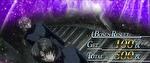スロット 蒼穹のファフナーEXODUS エンディング画面1