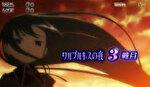 まどかマギカ2 ワルプルギスの夜 ラウンド開始画面4