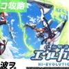 P交響詩篇エウレカセブン4 HI-EVOLUTION ZERO トップ画