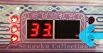 戦国コレクション4 有利区間ランプ