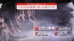 対魔導学園35試験小隊 AT終了画面1